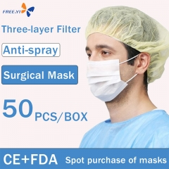 50pcs Surgical Mask